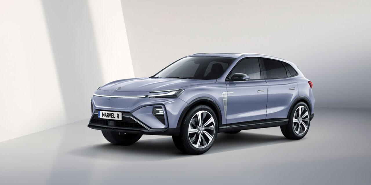 MG presenta una nueva generación de vehículos eléctricos, cuyo lanzamiento oficial se producirá este año