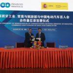 Un 'hub' para desarrollar iniciativas conjuntas en torno al vehículo eléctrico